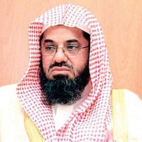 استاد سعود ابراهیم شریم