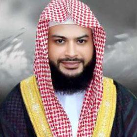 شیخ حاتم فرید الواعر